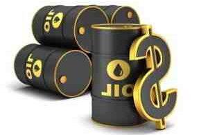 Comment acheter des actions pétrolières ?