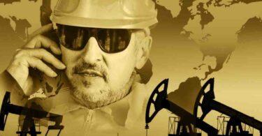 Comment trader du pétrole ?
